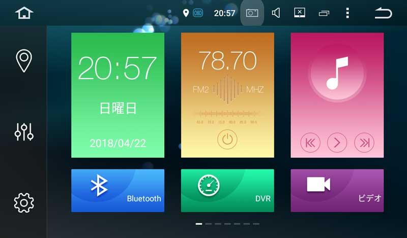 【実機レビュー】愛車にAndroid車載Androidカーナビを装着!その2ナビ購入編|Xtrons TB706APL