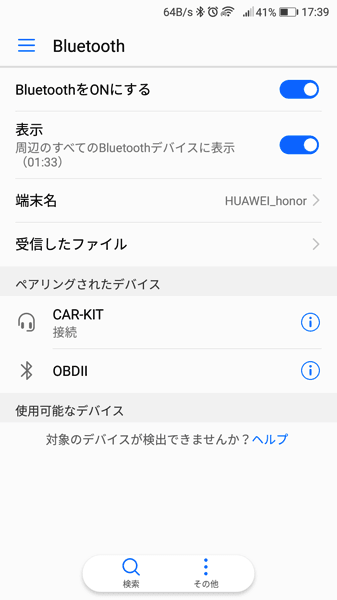 Tb706 sc31