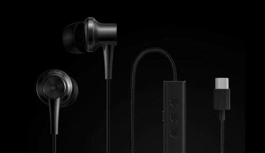 【Xiaomi Noise Cancellation In-ear Earphones】中華ノイズキャンセリングイヤホンを購入してみた