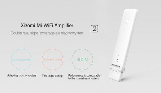 【Xiaomi Mi WiFi Amplifier 2】無線LAN中継器(Wi-Fiエクステンダー)実機レビュー