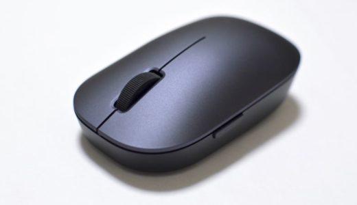 【レビュー】Xiaomiのフツーのワイヤレスマウスを購入してみた|Xiaomi Wireless Mouse