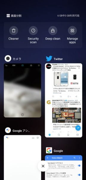 Mi8 android 9 pie