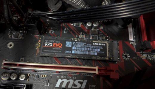 【レビュー】高速のNVMe型SSDを自作PCに装着してみた|Samsung EVO 970