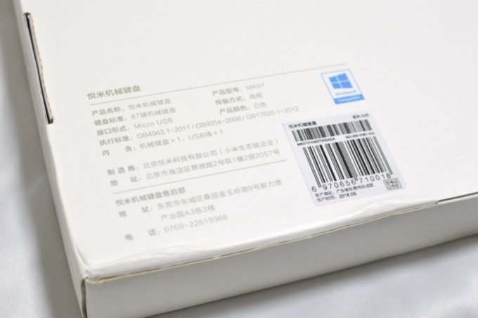 Yuemi MK01 NKRO Backlight Mechanical Keyboard