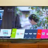 【実機レビュー】やはり有機ELテレビは劇的に美しかった【LG OLED55B8S】ファーストインプレッション編