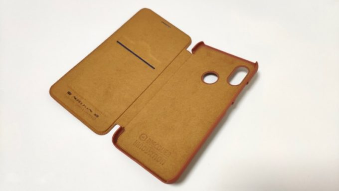 Mi8 Case Nillkin Qin Series Flip Leather Case