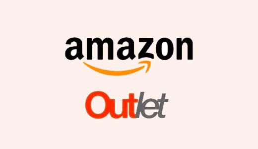 【レビュー】Amazonアウトレットで少しでも安くお買い物!外付けHDDを購入してみた