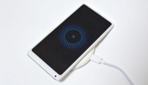 【実機レビュー】XiaomiのQiワイヤレス充電器を購入してみた|Xiaomi Wireless Charger