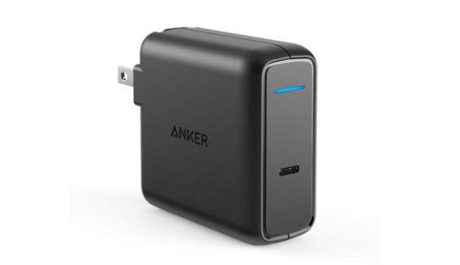 【実機レビュー】Anker PowerPort Speed 1 PD 60|コンパクトなのにハイパワーな急速充電器【ノートPC向け】