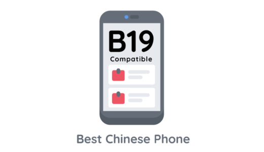 Best chinese phone band19 compatible