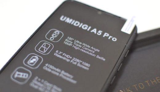 【実機レビュー】UMIDIGI A5 Pro|10,000円で買える激安中華スマホ!異常なコスパだがカメラが未熟(改善中)‼