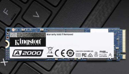 【実機レビュー】爆速なNVMe型SSDに大容量エントリーモデル登場!Kingston A2000 NVMe PCIe SSD (1TB)