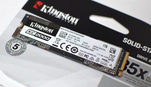 【実機レビュー】爆速NVMe型SSD Kingston KC2000|96層3D TLC 採用で3200MB/s超え