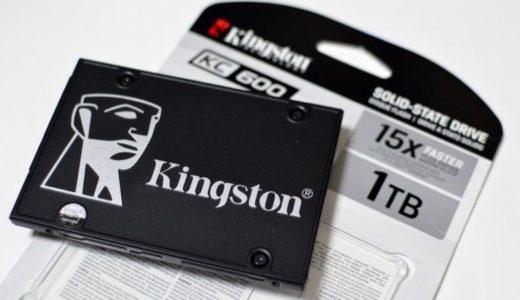 【実機レビュー】Kingstonからセキュリティ強化されたSATA型SSD Kingston KC600が新発売!