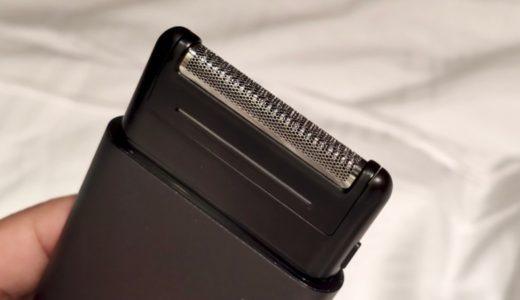Xiaomiのポータブルシェーバーは出張のマストアイテムだった!|Mijia Waterproof Portable Mini Shaver【フォトレポ】