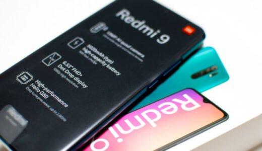 【実機レビュー】Xiaomi Redmi 9|これが本当の鬼コスパ!G80搭載で高性能なのに安価です【中華スマホおすすめ】