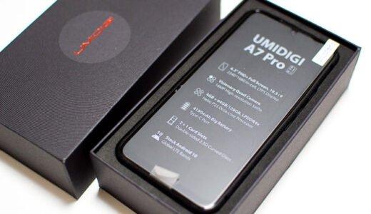 【実機レビュー】UMIDIGI A7 Pro|安いけれども値段なりの性能。ライトユーザー向け