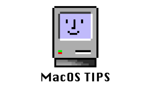 【TIPS】MacとWindowsのデュアルブートで時計がずれる問題を解決する方法|Hackintosh