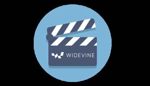Widevine DRMって何のこと?|今さら聞けないスマホの基礎知識【TIPS】