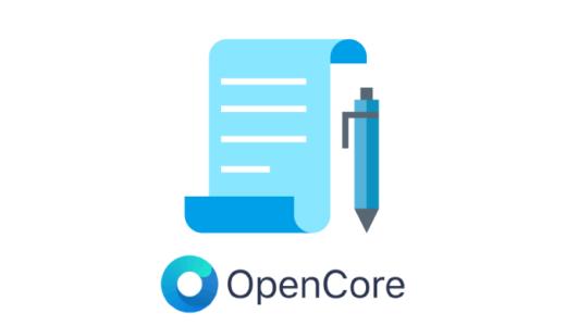 【OpenCore入門】シリアルナンバー(SMBIOS情報)を新規作成する方法【Hackintosh】