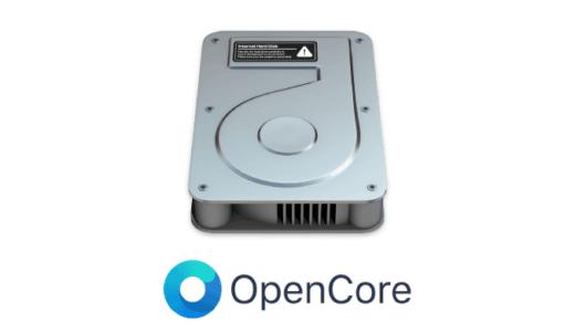 【OpenCore入門】ブート選択画面をアイコン(GUI)にする方法【Hackintosh】