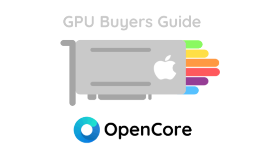 【OpenCore入門】HackintoshにおすすめなGPU/グラフィックカード