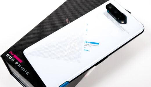 【レビュー】ASUS ROG Phone 5|ゲーミングスマホ最高峰+圧倒的な性能|勝ちたければコイツを買え!