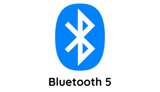 【TIPS】Bluetooth 5にすると音質は良くなりますか?
